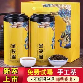 武夷山金骏眉一级红茶黄芽新茶桂圆蜜香浓香500克
