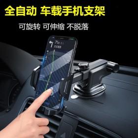 车载手机支架汽车多功能