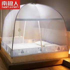 南极人蒙古包蚊帐免安装加密加厚防蚊加密公主风1.8
