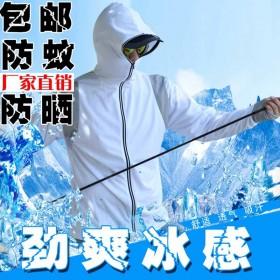 钓鱼服防晒服男冰丝透气夏季速干钓鱼的衣服防蚊垂钓服
