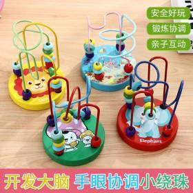 儿童木质小绕珠串珠1-3岁婴儿益智力早教启蒙益智玩