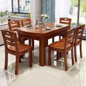 餐桌饭桌1.38米桌子实木餐桌椅组合伸缩圆桌方桌子