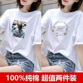 100%棉单件2件纯棉大码短袖t恤女夏装韩版胖mm