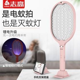 志高电蚊拍充电式苍蝇拍灭蚊器灭蚊灯驱蚊器家用电蚊子