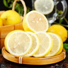 新鲜四川黄柠檬净重5斤装 当季水果现摘包邮一级安岳