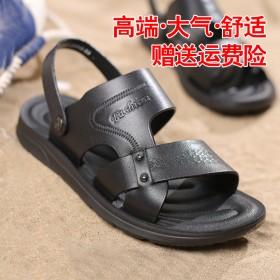 真皮凉鞋男休闲沙滩鞋防滑软底头层牛皮凉拖鞋