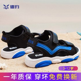 男童凉鞋2020夏季新款儿童凉鞋中大童