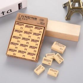 【30个】盒装4B橡皮擦考试专用橡皮擦擦得干净文具