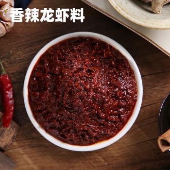 香辣龙虾调味料200g