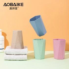 小麦秸秆刷牙杯牙缸情侣洗漱杯家用杯子简约牙刷杯创意
