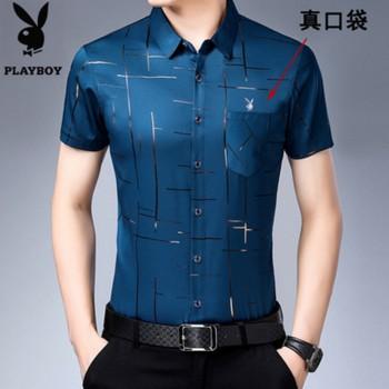新款夏季短袖衬衫男士衬衣中青年格子上衣爸...