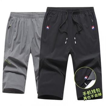 七分裤男士休闲短裤男冰丝速干大码运动中裤宽松大裤衩