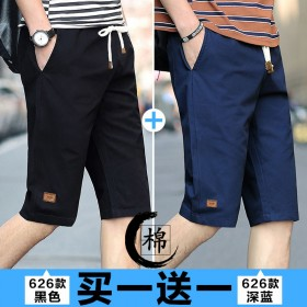2件装短裤男士休闲裤潮流宽松大码修身中裤