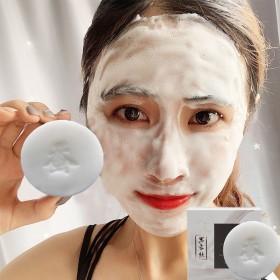 手工皂拉丝皂香皂面部祛痘除螨虫洁面皂洗手皂蚕丝皂