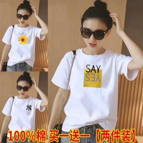 两件100%纯棉短袖t恤女学生韩版夏季宽松大码白色