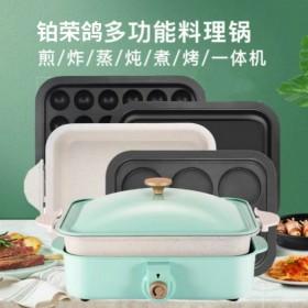 铂荣鸽多功能蒸煮烤煎料理锅