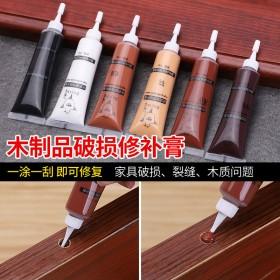 3支装】家具油漆修补膏自喷漆木门漆补漆膏油漆修补膏