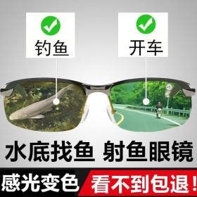 夜视眼镜开车驾驶专用墨镜男士日夜两用钓鱼变色偏光太