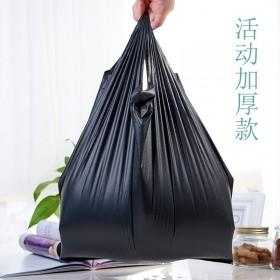 东正加厚型一次性垃圾袋背心式手提垃圾袋家用酒店用多