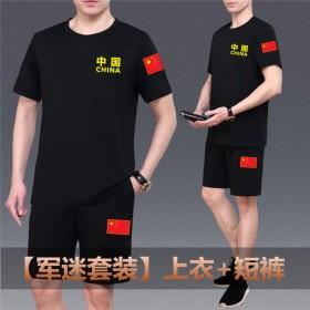 军迷休闲套装夏季短袖T恤大码中国国旗大码运动套装
