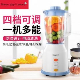 高笙家用榨汁机多功能家用大容量水果大型炸果汁电动豆