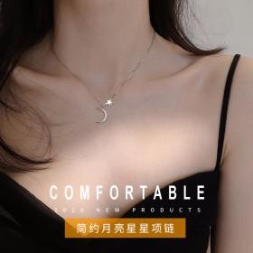 925纯银感月亮星星项链女潮韩版网红简约锁骨链个性