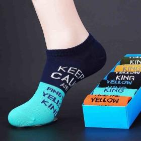 【10双装】袜子男夏季薄款男短袜透气船袜吸汗透气防