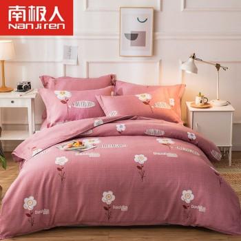 【南极人】纯磨毛四件套床单被套枕套被罩床上用品