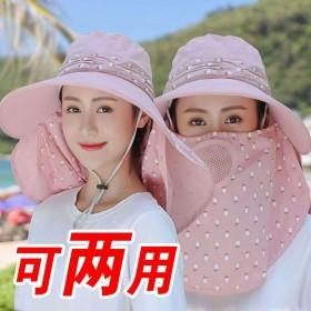 帽子女夏季防晒帽遮脸太阳帽大沿户外凉帽防风采茶骑车