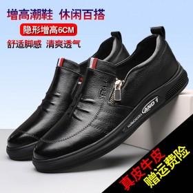 真皮休闲鞋男士透气男鞋套脚隐形内增高6cm一脚蹬驾