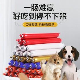 3斤狗狗火腿肠宠物泰迪金毛宠物100支