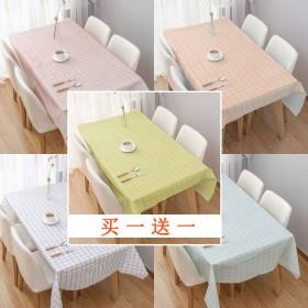 【买一送一】桌布防水防油防烫茶几台布方形餐桌布免洗