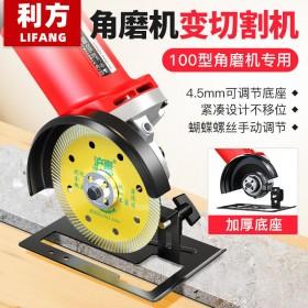 角磨机支架变切割机磨光机底座转手提切割机金属木材切
