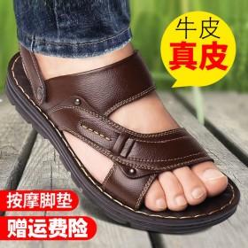 【头层牛皮】休闲沙滩鞋户外防滑真皮软底两用凉拖鞋