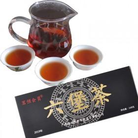 六堡茶168克/盒 祛湿养生 广西黑茶