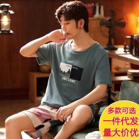 2020家梦宝睡衣男夏季薄款纯棉短袖男士家居服可外