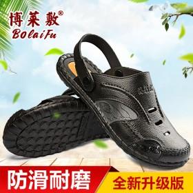 凉鞋男夏季男士包头中青老年软底防滑沙滩鞋休闲凉鞋拖