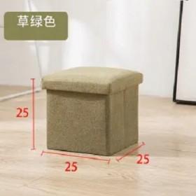 长方形收纳凳储物凳子可坐人沙发折叠衣物收纳箱多功能