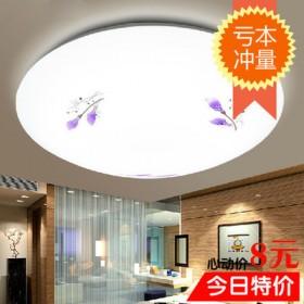 LED吸顶灯阳台灯卧室灯走廊圆形灯具
