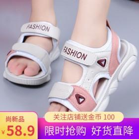 女童运动凉鞋中大童新款韩版时尚小熊底老爹鞋公主凉鞋