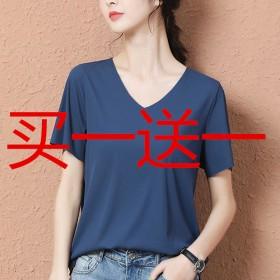 2件装冰丝短袖t恤春夏季纯色女薄款潮V领T恤韩版
