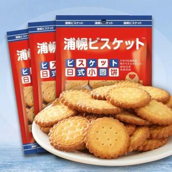 网红日式小圆饼干袋装奶盐味休闲零食曲粗粮糕点小吃