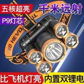 五头超亮led头灯  强光可充电超长待机双锂电头灯