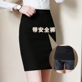 职业裙女夏2020新款包臀裙黑色一步裙工作半身裙