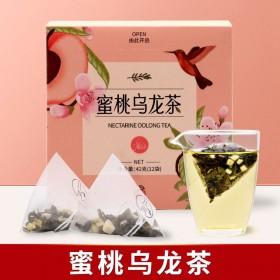 蜜桃乌龙茶 花果粒茶白桃乌龙 奶茶店冷泡茶尼龙三角