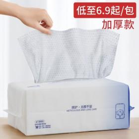 洁面巾 25片装