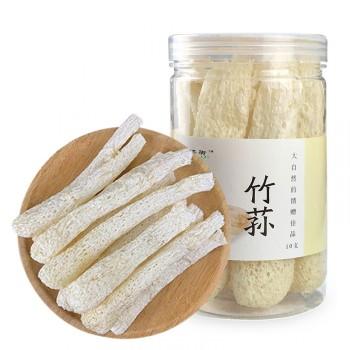竹荪干货湖南农家土特产深山竹笙新鲜无硫竹孙菌菇特级