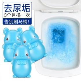 灵蓝泡泡马桶清洁剂