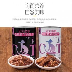 375gX2罐鸡肉猫罐头金枪鱼宠物猫咪零食成猫幼猫
