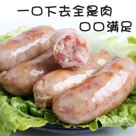 20只纯肉肠火山石烤肠台湾风味热狗肠地道肠香肠烧烤